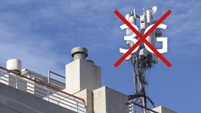 Påvirker lukningen af 3G din virksomhed?